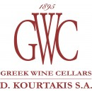 Greek Wine Cellars